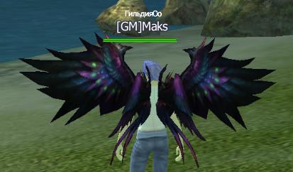 Пурпурные крылья