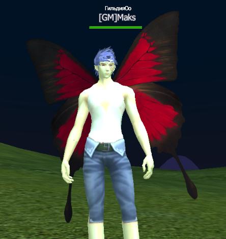 Крылья красной бабочки