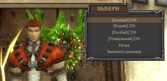 """Механика """"Рандомных"""" существ"""